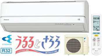 うるさら7 S40VTRXP-W