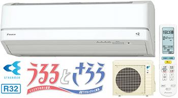 うるさら7 S56VTRXP-W
