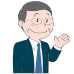 平塚市Lオーナー様